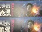 周杰伦10月22日合肥演唱会门票2张(VIP座席)