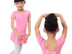 儿童纯棉连体芭蕾舞短袖舞蹈考级跳舞蝶结形体练功体操服女童夏季