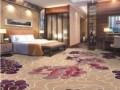 回龙观附近专业清洗地毯公司