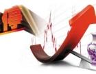 上海股票开户条件,上海炒股手续费低是多少