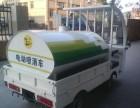 山东销售多功能电动洒水车三轮吸粪车