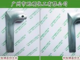 锌铁镜面抛光 化学抛光液 锌光亮剂 厂家直销