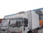 泸州的无害化处理 冷藏保鲜药品运输车多少钱一辆