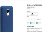 魅蓝3全新未拆封全网通4G苏宁购买带发票送官网钢化膜+皮革
