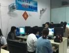邯郸信华教育平面、室内设计培训