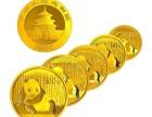 大连回收连体钞 大连回收纪念币 大连回收金银币