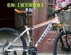 全新各款自行车降价促销!兰州有实体店,甘肃省内可发物流+