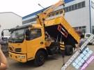 新乡厂家直销3吨到20吨东风随车吊随车起重运输车包上户可分期面议