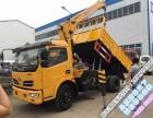 梧州厂家直销3吨到20吨东风随车吊随车起重运输车包上户可分期