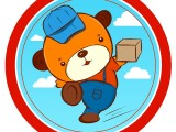 小熊跑腿,代买,代取,代送,代排队,代办惊喜