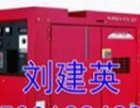 邯郸 专业 大型发电机租赁应急发电机车出租电线电缆租赁