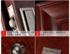 河南享安居防盗门专用指纹锁 防盗锁芯