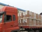 承接石家庄至全国各地货物运输行李托运长途搬家