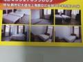 圆梦缘酒店式公寓招租