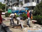 苏家屯城郊清理化粪池管道清洗疏通疏通疑难排污管道
