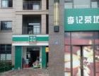 【这有店面】莲塘恒大旁,小区门口 沿街商铺火爆出售