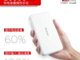 羽博S8移动电源16000mAh毫安充电宝大容量手机平板通用带L