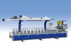 河南相框边框包覆机制造济南包覆机生产林木机械