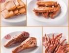 福州10万元餐饮创业好项目选卤味舞爪