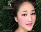 学化妆 学美甲 韩式半永久去哪里 来玲丽