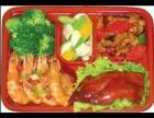 西安老牌快餐团膳员工餐商务会议餐配送