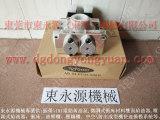 芜湖冲床喷油机,气压阀-离合器密封圈等配件