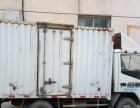 金杯货车领骐金杯领骐 80马力 4.314米单排栏板轻卡自家车,