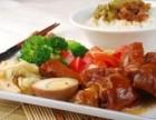 隆江猪脚饭加盟费多少钱?隆江猪脚饭怎么加盟?