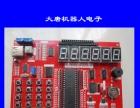 单片机/ARM研发项目承接
