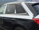 奥迪Q52016款 2.0T 自动 舒适型四驱-精品车况 无任何