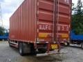 南京牌照:东风7.8米厢式货车,六缸170马力!