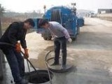 北京金沟河疏通公司专业正规金沟河暗管查漏