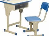 小学生课桌椅生产厂家,课桌椅价格,课桌椅尺寸