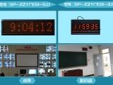 学校电子钟/考场电子钟/医院电子钟