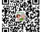 北京宣武醫院同仁醫院協和醫院兒童醫院預約掛號