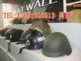 合金钢金属防弹头盔
