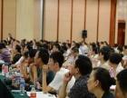 江西EMBA总裁研修班企业管理课程8月开学