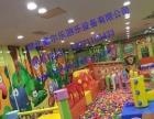 豪华专业淘气堡加盟 儿童乐园 投资金额 1-5万元