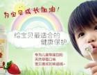 东莞凤岗周边哪有安利产品卖店铺地址凤岗安利正品如何代理