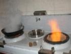 煤气·液化气,,,