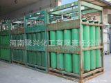 河南聚兴化工 厂家大量批发供应氢气,供应工业氢气
