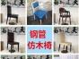 中西茶快餐厅餐桌椅家具 奶茶甜品咖啡冷饮品大理石板式餐桌椅子定做