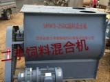 转让二手饲料混合机 颗粒机 电加热反应釜 不锈钢冷凝器
