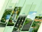 专业别墅庭院私家花园景观设计