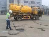 鞍山立山区管道清洗化粪池清理抽污水池工业废污环保处置工程