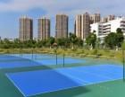 深圳泥岗网球场地铺设 标准网球场丙烯酸面层施工方案