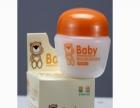 婴迪婴儿用品 婴迪婴儿用品诚邀加盟