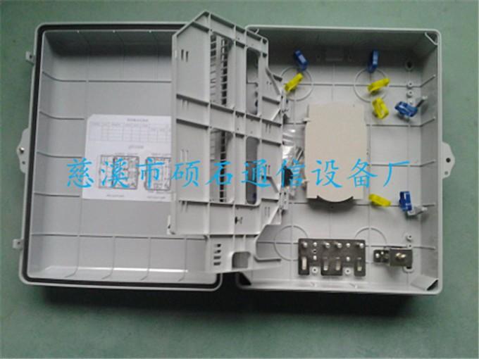 江苏电信款1分16光分路器箱 1分16分纤箱