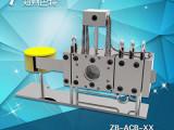 无网换网器厂家供应造粒机换网器