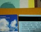 梦之岛购物卡全广西门店通用2张每张500元,9.2折转让